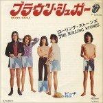 Rolling-Stones-Brown-Sugar-